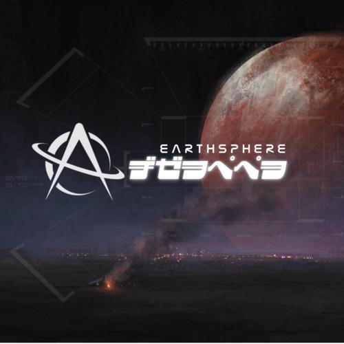 Astronaut - Earthsphere [Free Download]