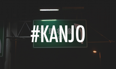 "Danzfolk Comes Out Swinging With New Original ""Kanjo"""