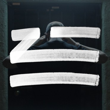 Akouo's Spin On ZHU Brings The Funky Futuristic Vibes