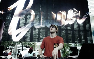 Baauer Gifts Fans With Remix of RL Grime & What So Not