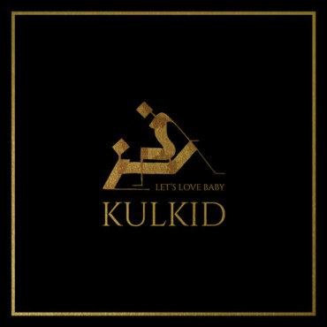 Be A Kulkid A Insert This Tropical Hit Into Your HumpDay