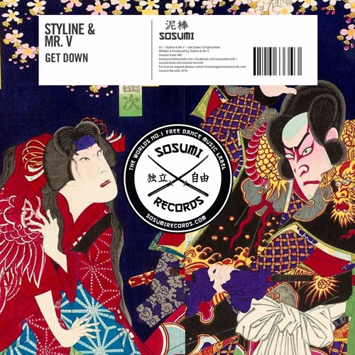 "[TSS Premiere] Styline & Mr. V Want You To ""Get Down"""